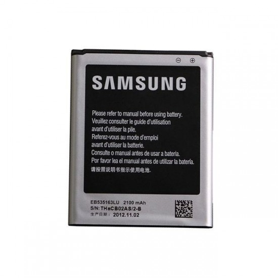 Батерия за Samsung (EB535163LU) - i9080/i9082 Galaxy Grand