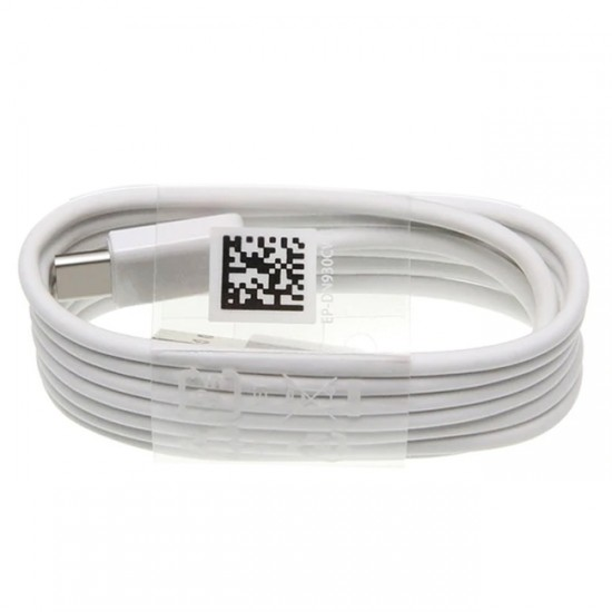 AUX Cable MBX  - Type C to Type C, White